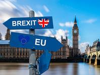 Британия утвердила проект по Brexit, теперь будет обсуждаться окончательный вариант выхода страны из ЕС