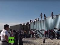 """Первая волна """"каравана мигрантов"""" прибыла в мексиканский город Тихуана на границе с США (ВИДЕО)"""