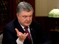 Порошенко заявил об угрозе полномасштабной войны с РФ и рассказал о молчании Путина на звонок после инцидента в Керченском заливе