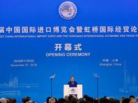 """Медведев в Шанхае заявил, что санкции и протекционизм стали реальностью мировой экономики"""" />"""