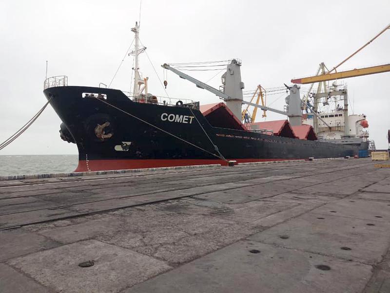 Власти Украины арестовали в порту Мариуполя либерийское судно, на борту которого находилась продукция металлургического завода, расположенного на территории ЛНР