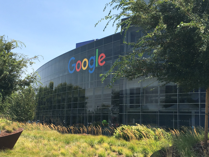Штаб-Квартира Google в городе Маунтин-Вью