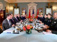 Помпео выразиk надежду, что эта встреча, а также предстоящие переговоры между лидерами Китая и США принесут свои плоды