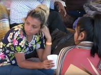 Женщины из каравана мигрантов объявили голодовку