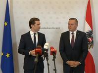 Скандал в Австрии: полковник на неприметном посту 30 лет шпионил на Россию. Глава МИД отменила визит в РФ