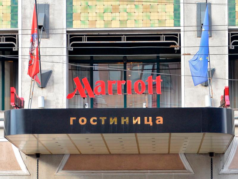 """Группа отелей Marriott потеряла 5% капитализации из-за утечки личных данных 500 млн постояльцев"""" />"""