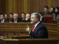 Украина ввела военное положение еще в двух регионах страны