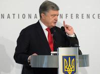 Порошенко подписал указ о криминализации незаконного пересечения границы