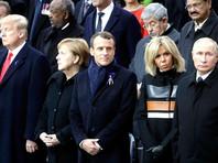 Путин и Трамп на завтраке в Париже оказались друг напротив друга и смогли лишь кратко пообщаться