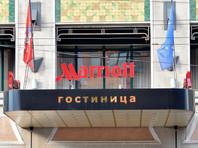 Группа отелей Marriott потеряла 5% капитализации из-за утечки личных данных 500 млн постояльцев