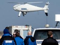 Франция и Германия обвинили Россию в атаке на беспилотник ОБСЕ в небе Украины