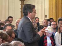 Cуд предписал администрации Трампа восстановить пропуск корреспондента CNN в Белый дом
