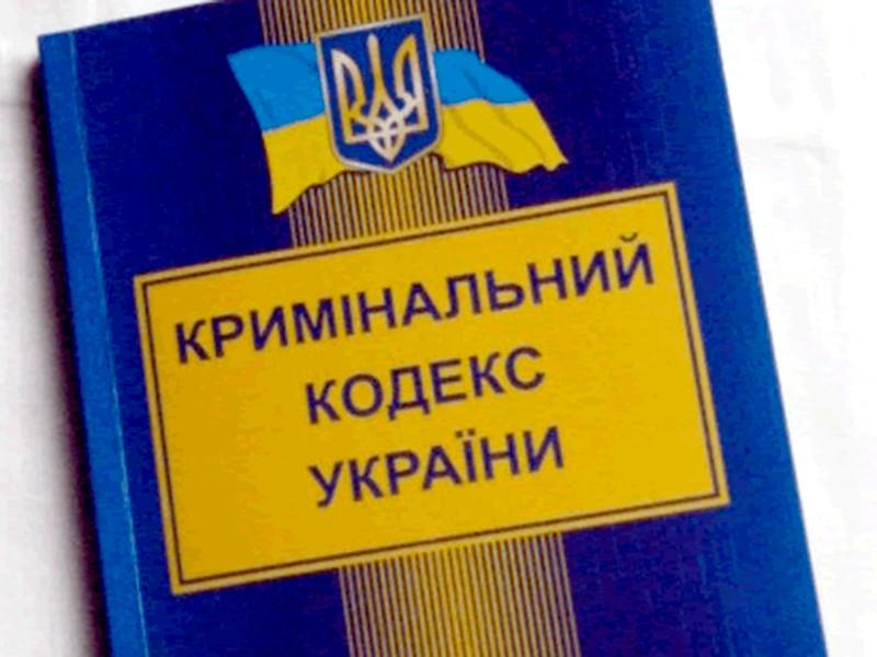 """На Украине вступил в силу закон об уголовном наказании за нарушение границы, обычным россиянам он не грозит"""" />"""
