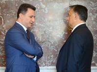 Экс-премьер Македонии, которого не дождались в тюрьме, бежал через Албанию, Черногорию и Сербию с помощью венгерских дипломатов