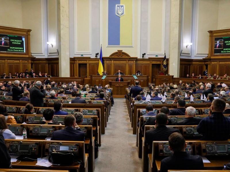 Петр Порошенко выступил в Верховной Раде