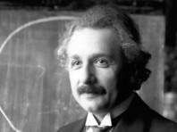 """В Иерусалиме выставлено на аукцион письмо Эйнштейна с предсказанием """"темных времен"""" для Германии"""