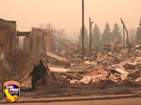 Последствия пожара в округе Бьютт