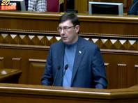 Генпрокурор Украины заявил о своей отставке