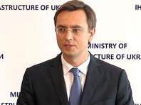 Министр инфраструктуры Украины обвинил РФ в блокаде украинских портов