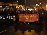 Протестующие демонстранты в Будапеште ворвались в здание телекомпании с требованием прямого эфира