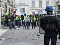 """Число задержанных в ходе протестов """"желтых жилетов"""" во Франции достигло 1726 человек"""
