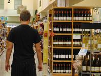 """Британцы готовятся к """"жизни после Brexit"""": супермаркеты закупают миллионы бутылок вина, а граждане запасаются кофе, вареньем и шампунем"""