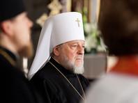 В Латвии в рассекреченном архиве КГБ нашли карточку агента, ставшего митрополитом РПЦ