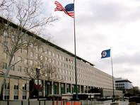 США намерены ввести вторую часть санкций против России по делу Скрипаля, подтвердили в Госдепартаменте