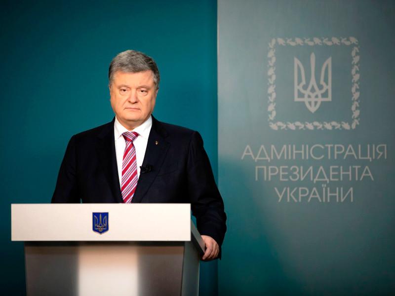 Президент Украины Порошенко подписал закон о прекращении дружбы с Россией