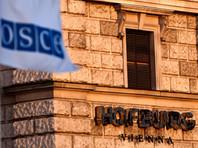 В ОБСЕ обнародован доклад о массовых нарушениях прав человека в Чечне
