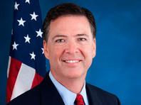 """Экс-глава ФБР Коми: в расследовании  """"российского вмешательства"""" с самого начала  фигурировали четыре американца"""