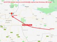 Разбившимся в ДР Конго грузовым самолетом управлял российский экипаж