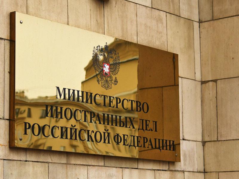РФ объявила словацкого дипломата персоной нон грата в ответ на высылку из Словакии подозреваемого в шпионаже россиянина