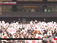 Рекордное число японцев пришло к императорскому дворцу, чтобы поздравить императора с 85-летием