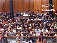 """Парламент Индии вновь признал развод через """"тройной талак"""" уголовным преступлением"""