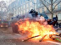 Париж, 8 декабря 2018 года