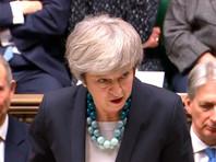 Выступление Терезы Мэй в парламенте, 10 декабря 2018 года