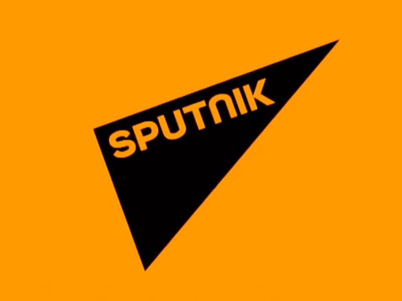 """Sputnik - это новостное агентство, основанное МИА """"Россия сегодня"""" (""""РИА Новости""""). Их главным редактором, как и RT, является Маргарита Симоньян. Западные страны неоднократно обвиняли эти редакции в пророссийской пропаганде и вмешательстве в выборы"""
