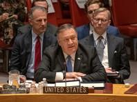 Помпео назвал Иран крупнейшей ракетной державой Ближнего Востока, которая угрожает Азии и Европе