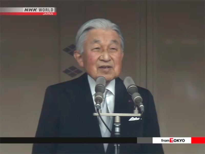 """Рекордное число японцев пришло к императорскому дворцу, чтобы поздравить императора с 85-летием"""" />"""