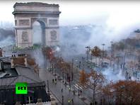 """Жертвами беспорядков во Франции стали уже три человека, вандалы громят Триумфальную арку в Париже (ФОТО)"""" />"""