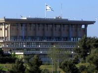 Лидеры партий правящей коалиции в Израиле приняли решение о роспуске Кнессета, выборы пройдут в апреле