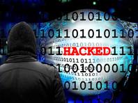 Бывшие сотрудники американского Агентства Национальной безопасности (АНБ) организовали в СМИ утечку следующей сенсационной информации: неизвестные хакеры в течение нескольких лет имели доступ к переписке европейских дипломатов