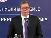 Сербия направила запрос на созыв экстренного заседания Совета Безопасности ООН в связи с решением приштинского парламента создать армию Косова. Об этом, как передает ТАСС, заявил в пятницу президент Сербии Александар Вучич в обращении к народу