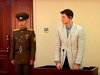 Суд США обязал Пхеньян выплатить 500 млн долларов семье американского студента Вомбиера, умершего после нахождения в тюрьме КНДР