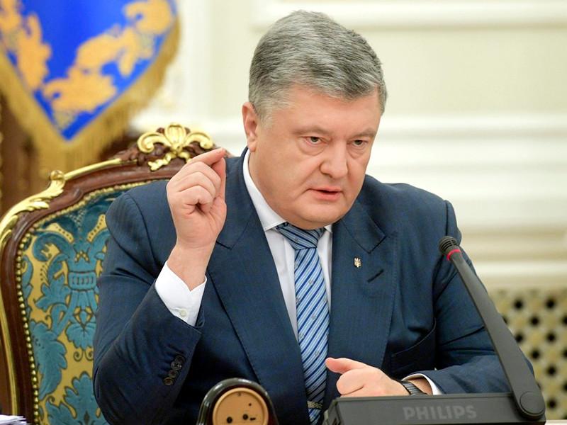 """Порошенко вдвое расширил зону украинского контроля в Черном море"""" />"""