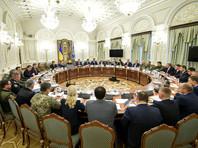 СНБО Украины ввел дополнительные санкции в отношении физических и юридических лиц РФ