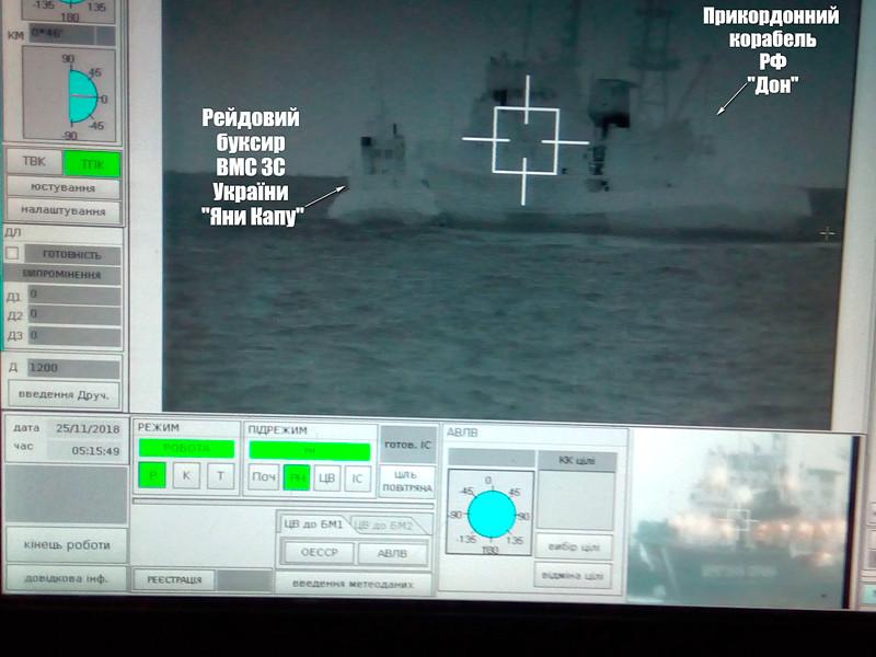"""Украина готовит новый поход кораблей в Азовское море, полагая, что Россия """"подожмет хвост"""""""" />"""