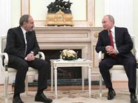 Армения и Россия не договорились о цене газа на 2019 год