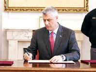 Глава Косова подписал пакет законов о создании армии